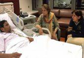 پرویز مشرف کی طبیعت بگڑ گئی: ہسپتال منتقل