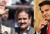 پنجاب میں تحریک انصاف کی پالیسی کا مذاق اڑایا گیا ہے: فواد چوہدری