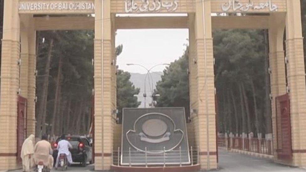 یونیورسٹی آف بلوچستان