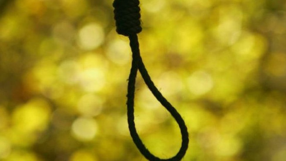 سزائے موت