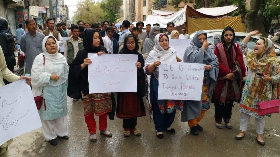 بلوچستان پریس کلب