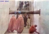 پشاور میٹرو کی ایک تصویر جس نے صورت حال واضح کر دی