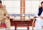 وزیر اعظم عمران خان اور آرمی چیف جنرل قمر جاوید باجوہ میں طویل ملاقات