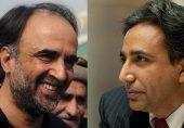 وزیراعظم عمران خان کا نیا مشیر پیٹرولیم ندیم بابر 86 کروڑ روپے کا نا دہندہ: قمر زمان کائرہ