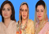 تحریک انصاف کی تین خواتین ارکان قومی اسمبلی پر نااہلی کی تلوار لٹک گئی
