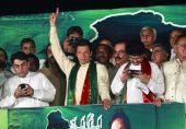 عمران خان کی جدوجہد میں شریک کتنے حقیقی ساتھی کابینہ کا حصہ بن سکے؟