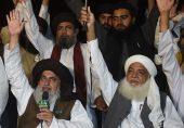 پیر افضل قادری نے معافی مانگ لی – سیاست سے ریٹائرمنٹ کا اعلان