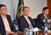 شاہ محمود قریشی اسد عمر کو سیاستدان نہیں مانتے
