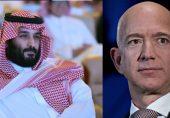 دنیا کے امیر ترین آدمی کے موبائل سے عریاں تصاویر سعودی حکومت نے چرائیں؟