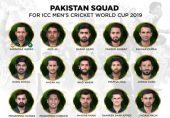 ورلڈ کپ کیلئے پاکستانی کرکٹ ٹیم کا اعلان