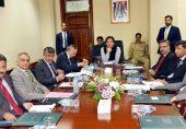 اجلاس میں عمران خان کے آس پاس کون بیٹھا؟