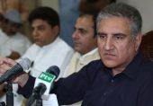 ملک کی معاشی حالت بتا کر قوم کو مایوس نہیں کرنا چاہتے: شاہ محمود قریشی