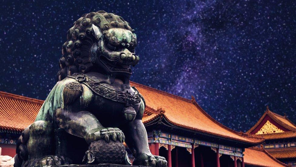 قدیم چین