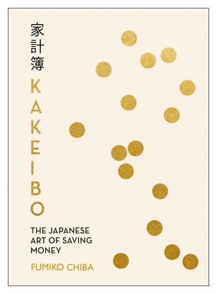 کاکیبو: دی جیپنیز آرٹ آف بجٹنگ اینڈ سیونگ منی