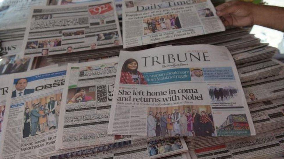آزادی صحافت