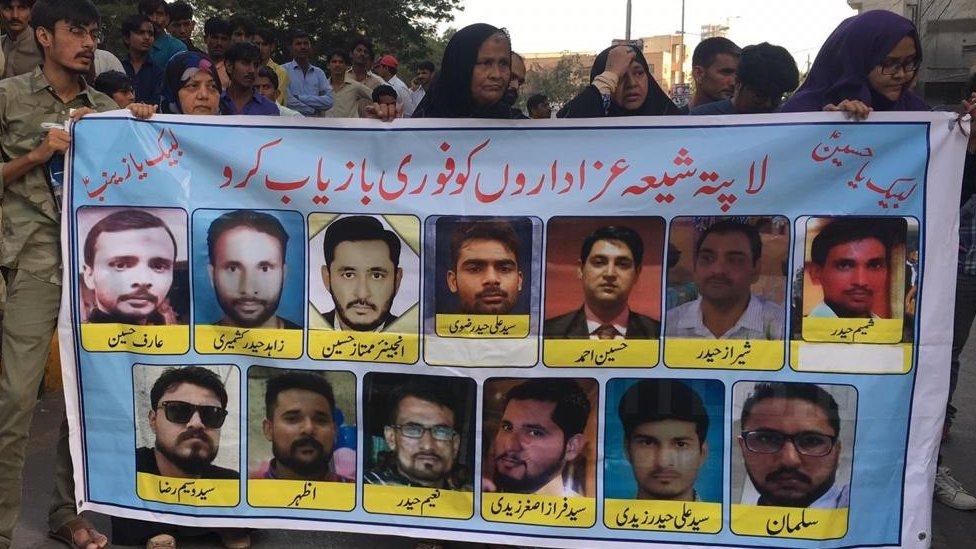 شیعہ خاندانوں کا دھرنا
