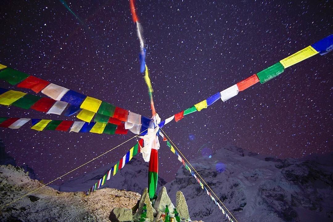 نیپال