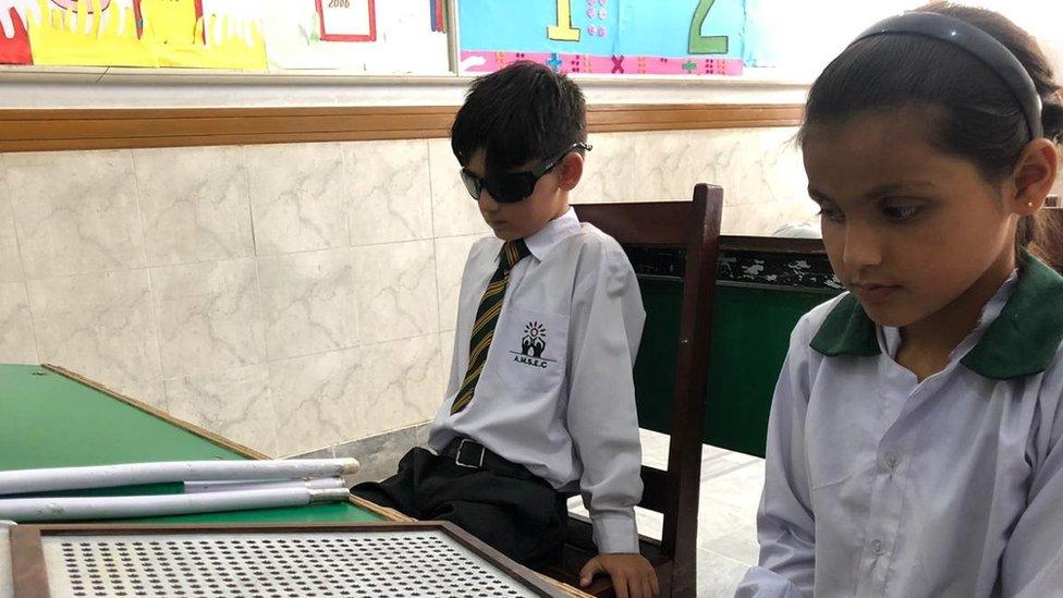 نابینا بچے