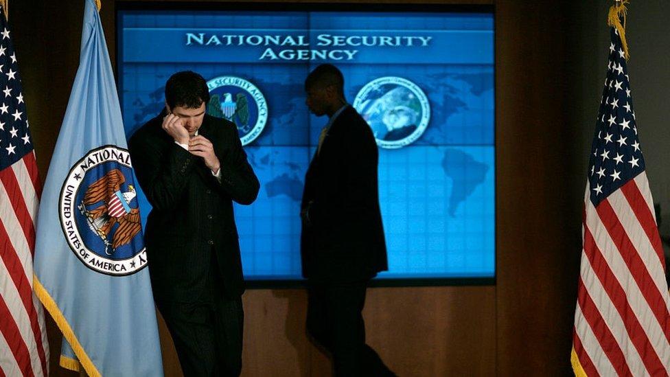 نیشنل سکیورٹی ایجنسی
