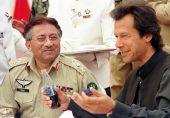 عمران خان کی بے بسی اور تاریخ کا بوجھ