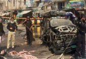 لاہور میں خود کش حملہ اور مدرسوں کا سلیبس تبدیل کرنے کا عزم
