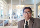 عمران خان کی حکومت کا سنہری دور