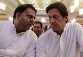 فواد چوہدری کا تھپڑ عمران خان کی شدت پسندی سے برآمد ہوا ہے