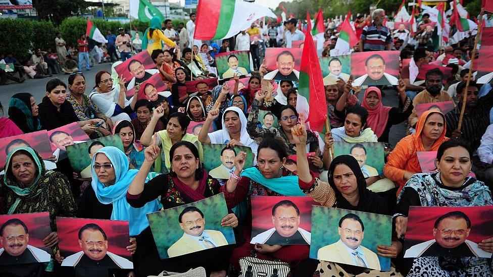 کراچی پاکستان