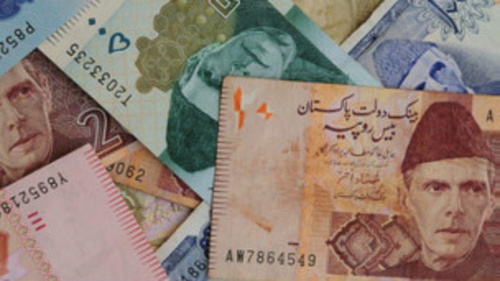 پاکستانی روپے