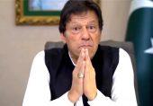 عمران خان کی مایوسی اور مستقبل کا المناک سیاسی نقشہ