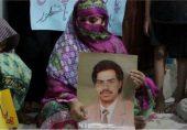 پاکستان میں سزائے موت کے منتظر ذہنی مریض