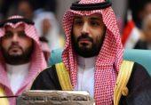 خلیج عمان کشیدگی: سعودی عرب نے ٹینکر حملوں کا ذمہ دار ایران کو ٹھہرا دیا