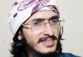 بلال خان: اسلام آباد میں سوشل میڈیا پر سرگرم کارکن کے قتل کا مقدمہ درج