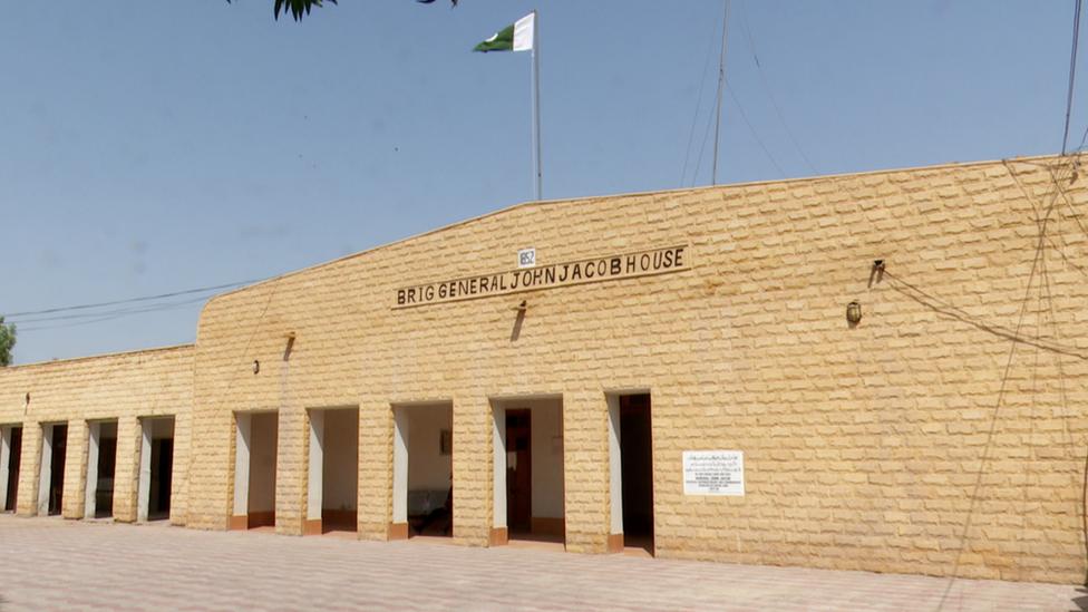 جیکب آباد