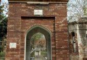 مقبرہ مولانا محمد حسین آزاد