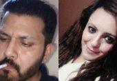 نوجوان ماڈل لڑکی فرحین تاجی کی موت مبینہ طور پر نشے کی زیادتی سے ہوئی