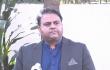 فواد چوہدری کا تھپڑ: وزارت سائنس اور ٹیکنالوجی کی وضاحت