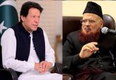 غزوہ بدر اور غزوہ احد کے بارے میں وزیراعظم عمران خان کے کلمات پر مفتی تقی عثمانی کا ردعمل