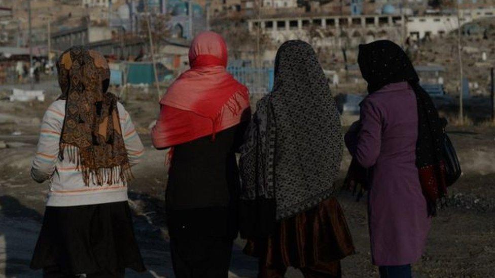 افغانستانی خواتین