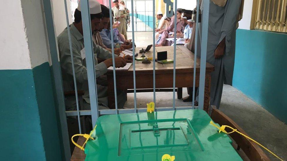 صوبائی انتخابات