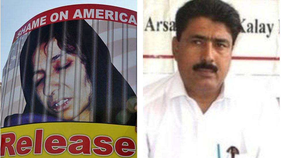 عافیہ