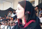 مریم نواز کا یوم سیاہ کے موقع پر کوئٹہ میں خطاب