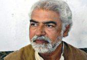 ضروریات، مالش اور پرانا پاکستان