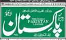 نیب نے مجیب الرحمان شامی سے روزنامہ پاکستان کے اشتہارات کا 10 سالہ حساب مانگ لیا