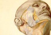 نازی سرجن کی کتاب جو اب بھی پیچیدہ سرجری میں اپنا ثانی نہیں رکھتی