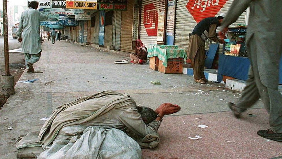 بھکاری کراچی