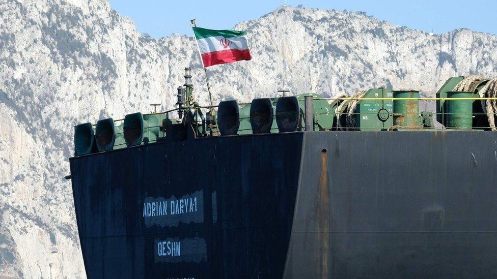 ایرانی ٹینکر