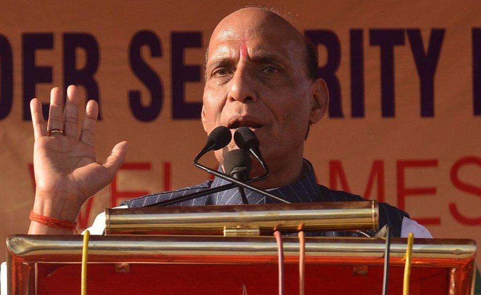 راج ناتھ سنگھ