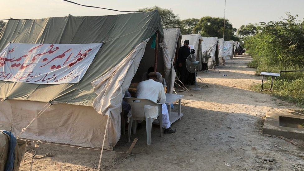 ایمرجنسی کیمپ
