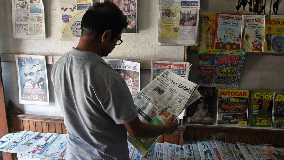 کشمیر صحافت